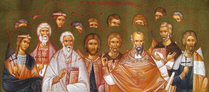 Картинки по запросу картинки мученики готские