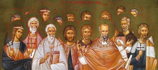 26 мучеников готских