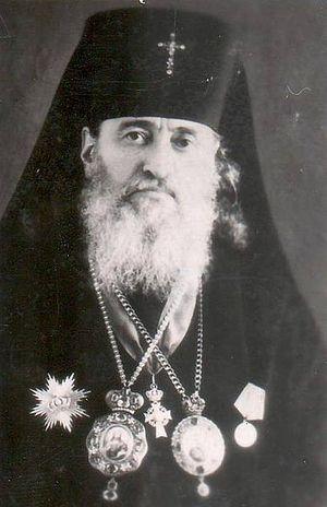 Патриарх Ефрем II
