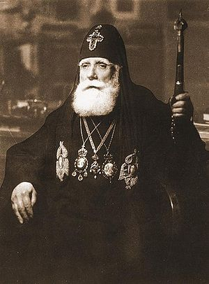 Патриарх Каллистрат