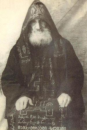 Cхимонах Авраам, живший при соборе Светицховели