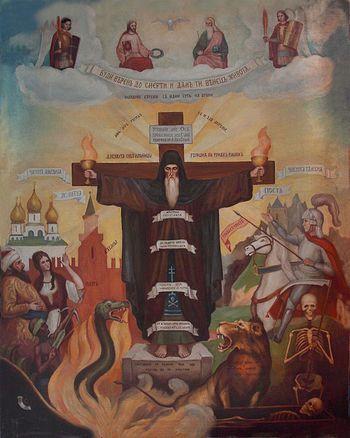 Аллегория монашеской невидимой брани