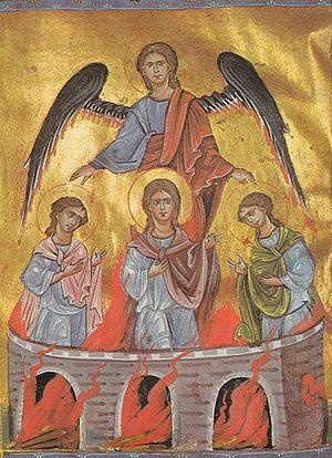Отроки в пещи Вавилонской с ангелом.