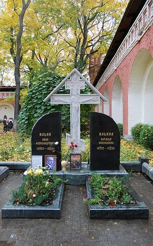 Могила философа Ивана Ильина (1883-1954) и его супруги Натальи (1882-1963). Фото: Антон Поспелов / Православие.Ru