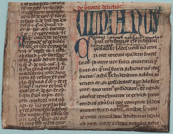 Corpus iuris civilis. Фрагмент списка XIV в.