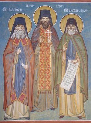 Преподобные Варсонофий, Никон и Анатолий Оптинские