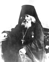Прп. Варнава Гефсиманский