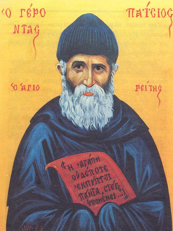 Афонские старцы о молитве