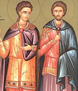 Святые мученики Амфиан и Едесий