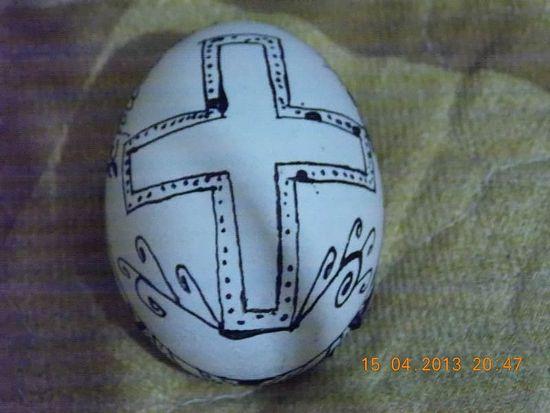 """Прво нашарано јаје ,, страшник"""""""