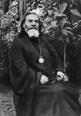 Епископ Арсений (Стадницкий)