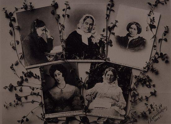 Мать и сестры Н. В. Гоголя