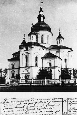 Спасо-Преображенская церковь в Сорочинцах, где был крещен Гоголь
