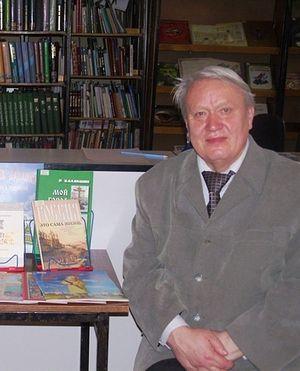 Писатель Роберт (Роман) Балакшин. Фото: РГДБ.Ru