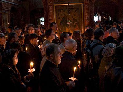 Великий покаянный канон cвятого Андрея Критского. Текст и аудиозаписи