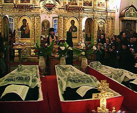 Отпевание Оптинских новомучеников