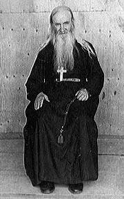 Отец Севастиан