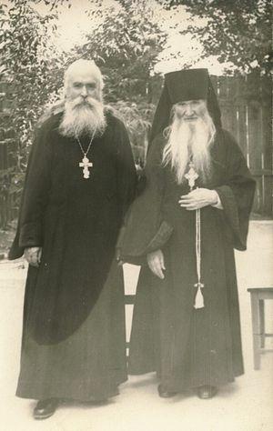 Старец Севастиан и протоиерей Серафим Труфанов