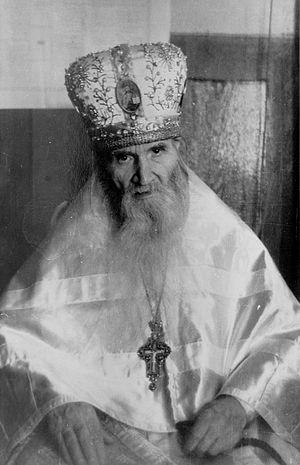 Преподобноисповедник Севастиан Карагандинский