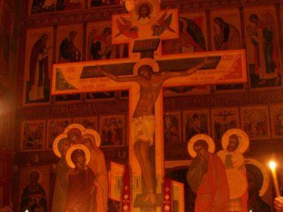 Взирая на Крест Христов