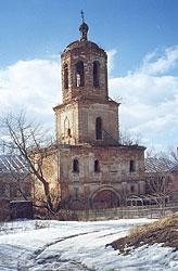 Серпуховский Распятский Монастырь. Колокольня.