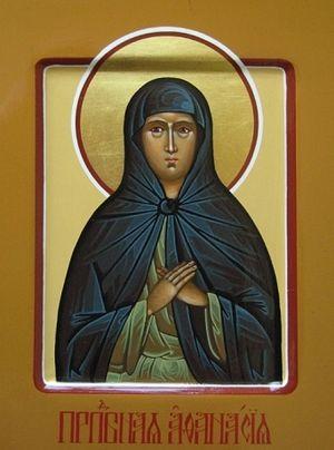 Преподобная Афанасия Эгинская, Чудотворица
