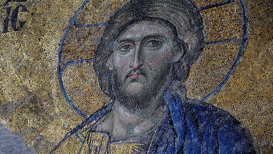 Мозаика в Святой Софии Константинопольской