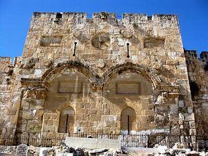 Золотые ворота Иерусалима