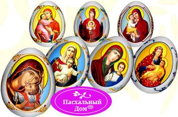 Термопленка, термоэтикетка на 7 пасхальных яиц «Иконы Божией Матери»