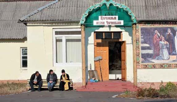 Музей при действующем Ильинском храме в г. Чернобыле открыт ежедневно. Сюда приезжают люди со всего мира.