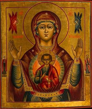 """Our Lady of the Sign"" is included in ""Windows into Heaven: Russian Icons & Treasures"" at the Knights of Columbus Museum in New Haven. Photo: Contributed Photo"