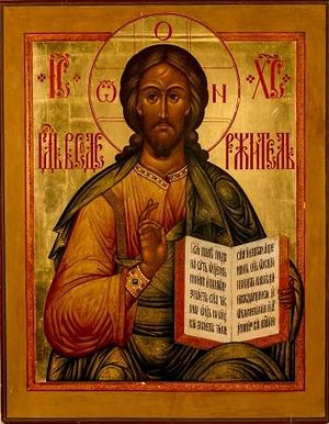 """Christ the Pantocrator"" is included in ""Windows into Heaven: Russian Icons & Treasures"" at the Knights of Columbus Museum in New Haven. Photo: Contributed Photo"
