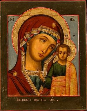 """Our Lady of Kazan"" is included in ""Windows into Heaven: Russian Icons & Treasures"" at the Knights of Columbus Museum in New Haven. Photo: Contributed Photo"