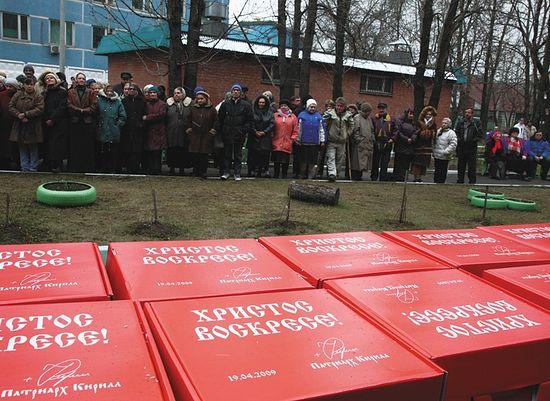 Посещение Центра социальной адаптации для бездомных. Пасха, 2009 год