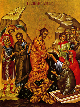 Icon of the Anastasis provided by Theologic and used with permission