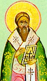 Святитель Трифон, патриарх Константинопольский