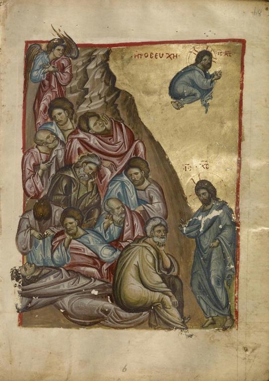 Византийская миниатюра. XIII в.