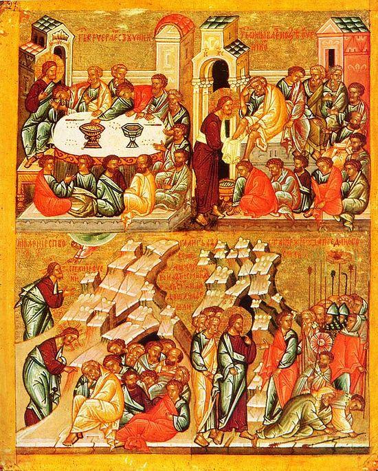 Тайная вечеря, Омовение ног, Моление о чаше, Предание Иуды, Новгород 15 в.