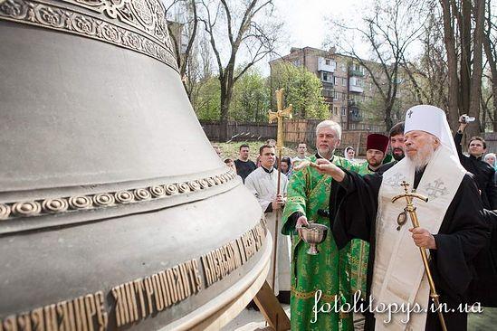 Митрополит Владимир освящает колокол строящегося храма прп.Сергия Радонежского. 27 апреля 2013, г.Киев