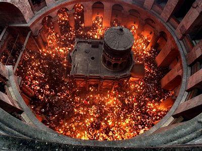 Схождение Благодатного Огня