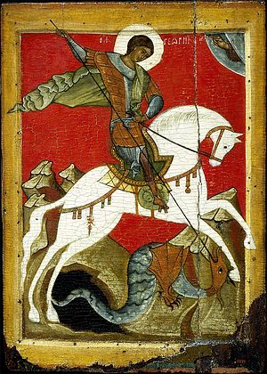Чудо святого Георгия о змие. XV в.