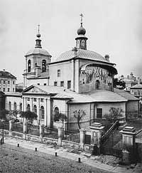 Церковь св. Георгия Победоносца на Красной Горке. Фото из книги Н.А. Найденова