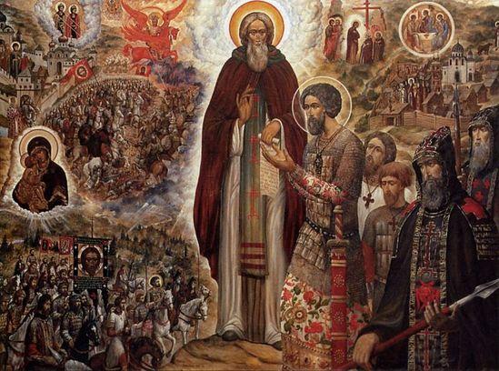 Святые Сергий Радонежский и Дмитрий Донской. Автор: священник Сергий Симаков