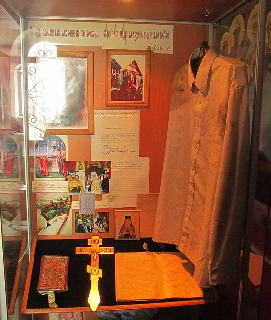 The place where the baptismal font stood. Behind the glass in the blood-stained shirt the Fr. Igor wore when he was killed.
