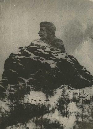 Иркутская область. Фото: И.Ковынева, 1953 г.