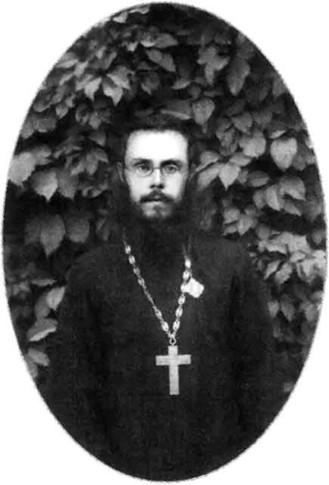 Отец Гурий (Степанов)