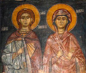 Святые мученики Тимофей и Мавра Фиваидские