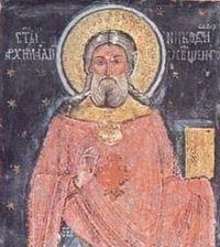 Преподобный Никодим Тисманский
