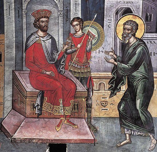 Праведный Иосиф Аримафейский у Пилата
