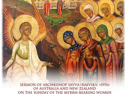 Sunday of the Myrrh-Bearing Women